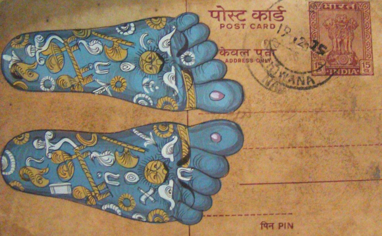 mappamundi yoga